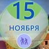 ПЕШИЙ INSLED «Приозерск и крепость Корела» 15/11