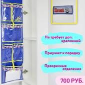 """Кармашек с прозрачными отделениями """"Синий"""""""