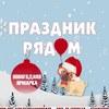 Товары для праздника, шары Симферополь, Ялта