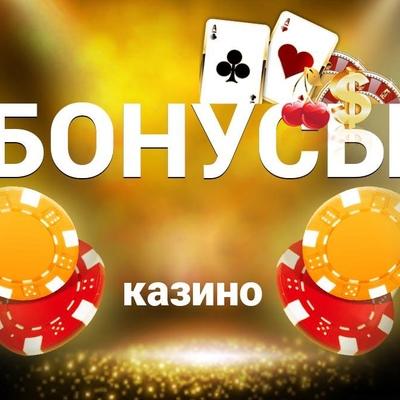 Best Bonus, Москва