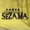 Лавка SEZAMA Женская одежда Садовод 2Г-68
