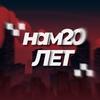 Такси Иркутск - Шесть двоек - 222-222