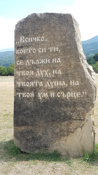 Катерина Костадинова, Varna