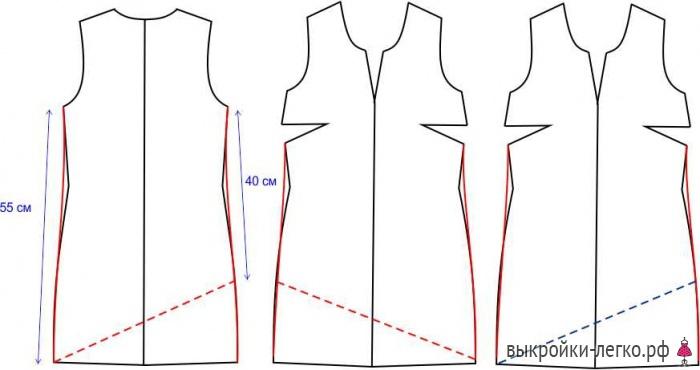 Блузка с асимметричным низом.