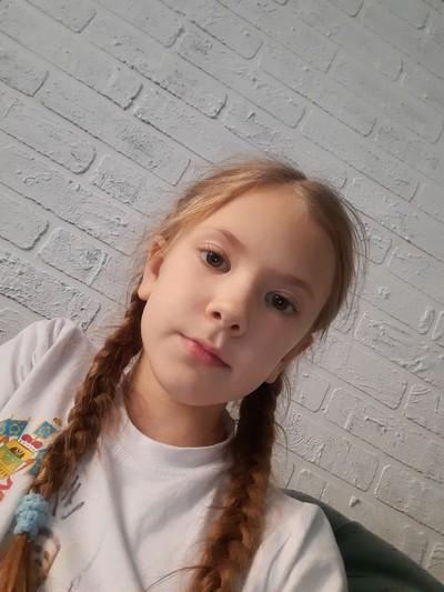 Роза Ульянова, Краснодар