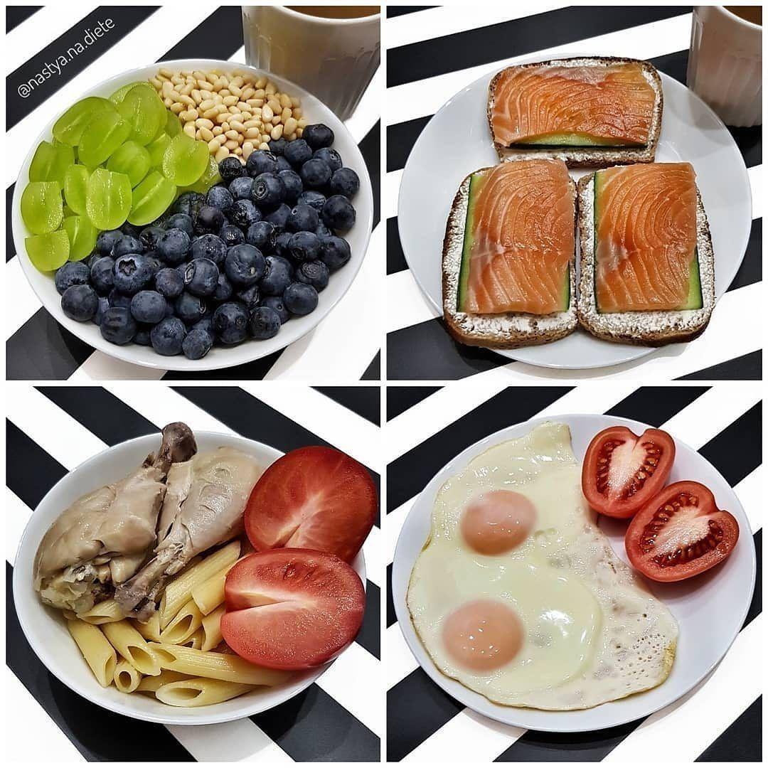 Рацион питания на 1300 калорий