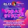 Urban Strike 2020