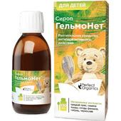 Гельмонет детский сироп - 150 мл