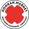 HookahMarket