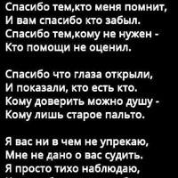АлександрАлисиевич