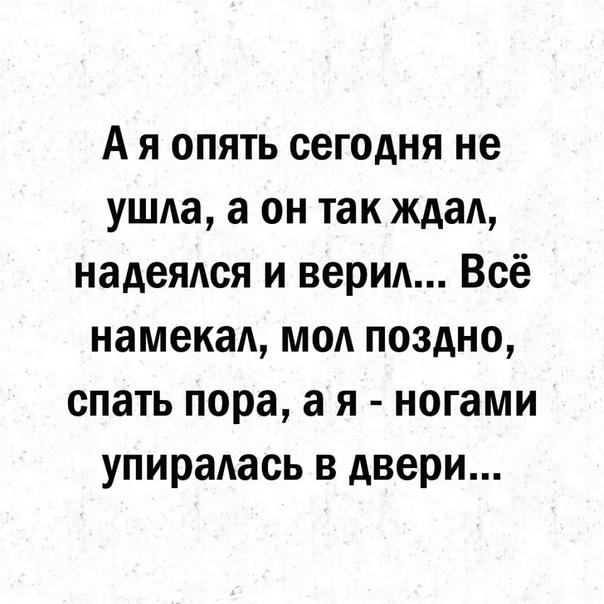 Да, я такая ????
