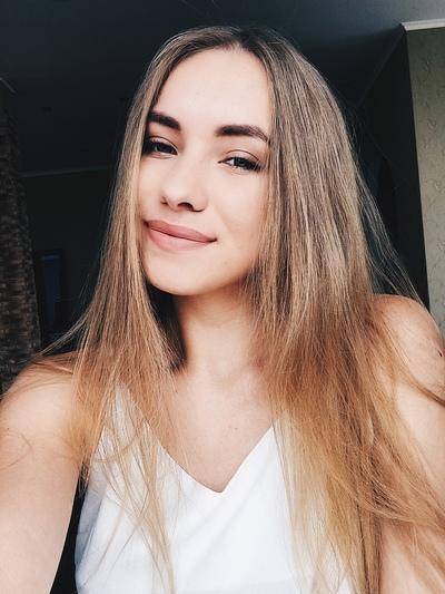 Анжелика Беляева, Москва