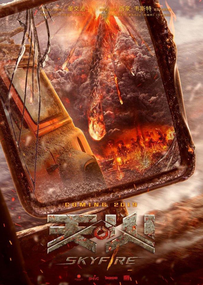 Фильм-катастрофа про китайский вулкан 🌋