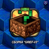 Grief-V3 by MixMine [КлючАрхив] (Minecraft)