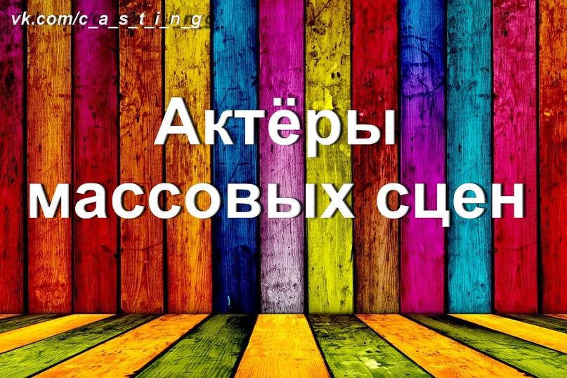 Москва внимание !❗