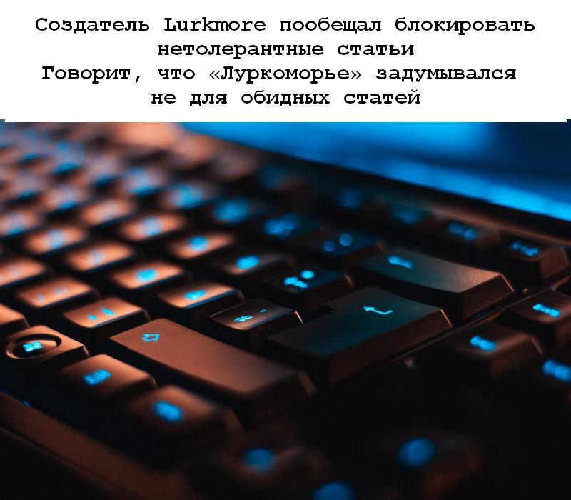 Создатель Lurkmore, интернет-энциклопедии, позиционирующей себя как «энциклопеди...