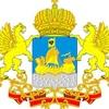 Департамент образования и науки Костромской обл.