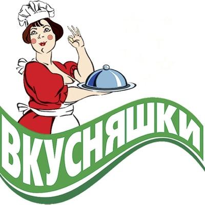 Евдакия Вкустная, Минск
