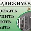Mikhail-Nedvizhimost Edem