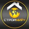 СтройМирПлюс - сайдинг и фасадные материалы