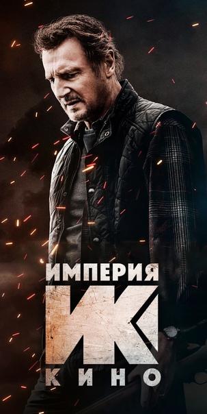 Империя Кино   Том и Джерри   Конёк-Горбунок   паблик