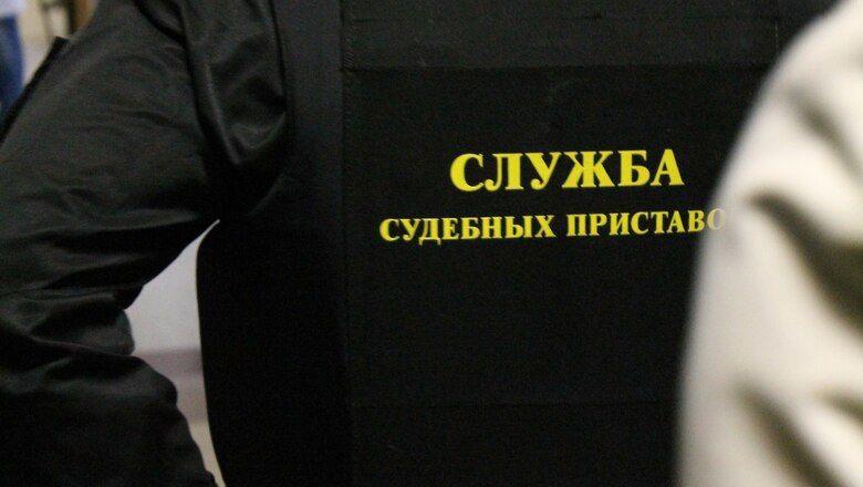 84 тысячи оренбуржцев лишились права выехать за границу из-за долгов