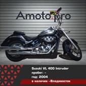 Suzuki Intruder VL 400 Classic