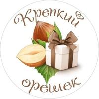 АннаОрехова