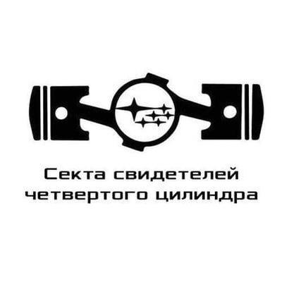 Михаил Москвин, Дубоссары