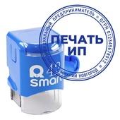Печать для ИП на автомате Smart Д42