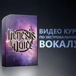 Genesis of Voice Видео Курс По Экстремальному Вокалу