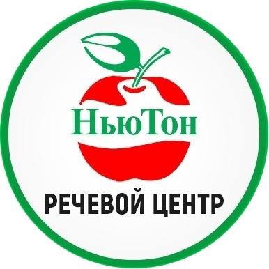 Занятия с логопедом учимся говорить СПб