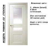 Классика Риммини вставка стекло (межкомнатная дверь)