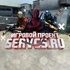 SERVCS.RU   Игровые серверы CS 1.6