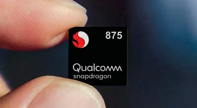 SoC Snapdragon 870 превзойдёт старшую Snapdragon 875 по частоте работы