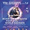 RUSSIAN BACHATA FESTIVAL 2021 SPB