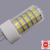 Лампа светодиодная G4 10W в пластике