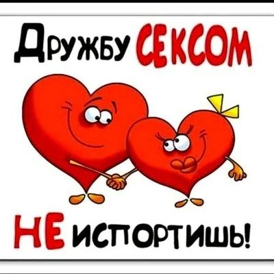 Стас Белов, Лучегорск