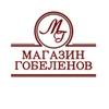Магазин Гобеленов - ткани для мебели и штор