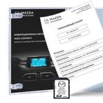 Комплект активации навигации Mazda