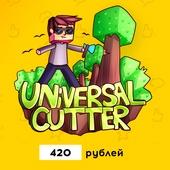 "Плагин: ""UniversalCutter"" (Уникальная система лесорубки совместимая с UniversalMine)"