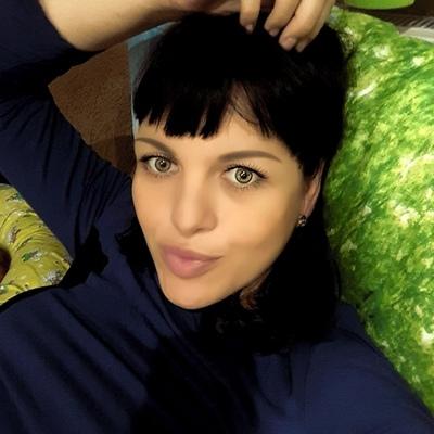 Ольга Верина, Уссурийск