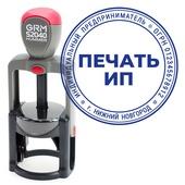 """Печать для ИП на автомате """"Металл"""" Д40"""