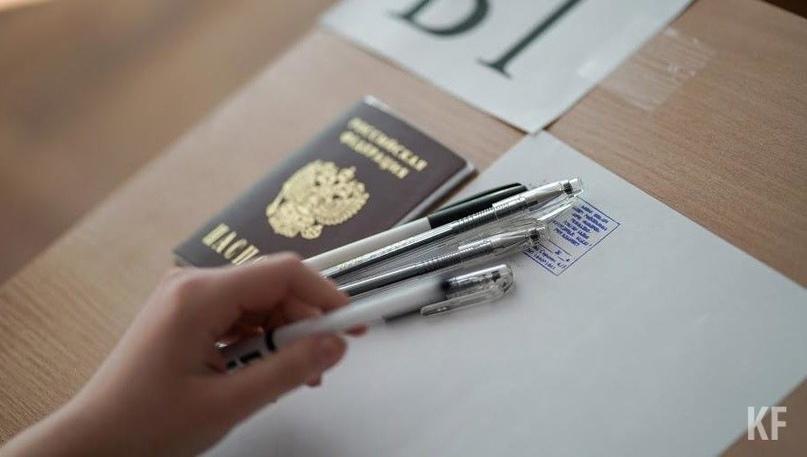 Обозначен срок, когда татарстанцы получат первые электронные паспорта
