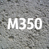 БЕТОН М 350 (БСТ В25 П4 F200 W8)