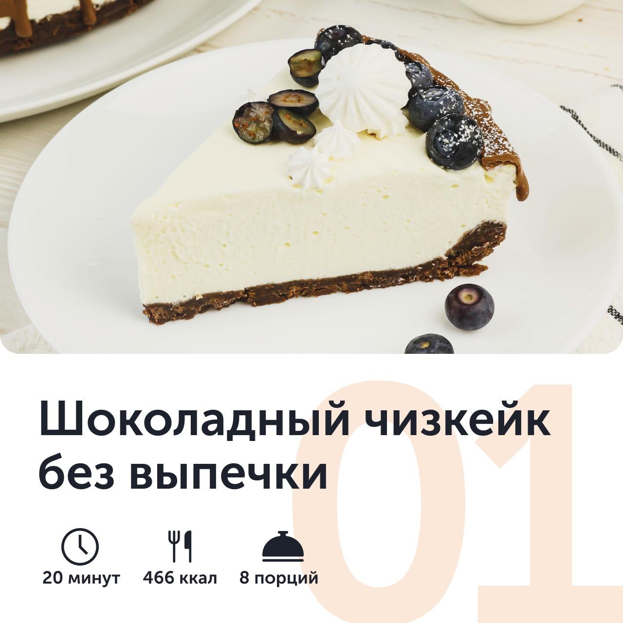 Подборка рецептов самых нежных десертов, которые покоряют с первого кусочка! 😇