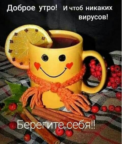 Лана Лана, Донецк