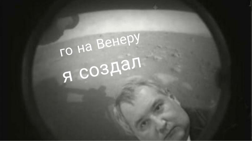 неЯНТАРНАЯ ВЕНЕРА