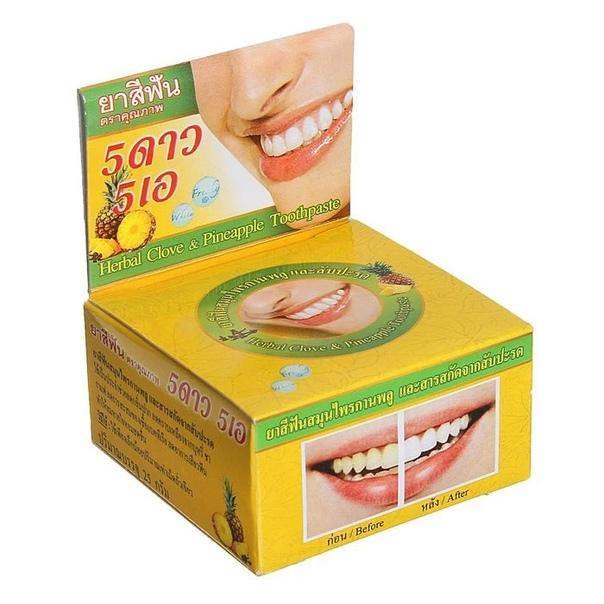 """Небезызвестная тайская зубная """"ядреная"""" паста в нескольких вариантах."""