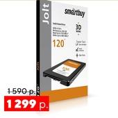 """Твердотельный накопитель SSD 2.5"""" SATA: 120 ГБ Smartbuy Jolt 3D TLC NAND."""